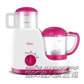 嬰兒輔食機多功能研磨器寶寶料理機蒸煮攪拌一體機  IGO