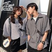 情侶襯衫 黑白條紋飄帶字母短袖襯衫【NW630003】