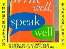 二手書博民逛書店Write罕見well speak well key words