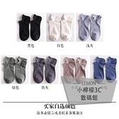 5雙|大碼薄款襪子男船襪純棉防臭短襪淺口透氣運動【小檸檬3C】
