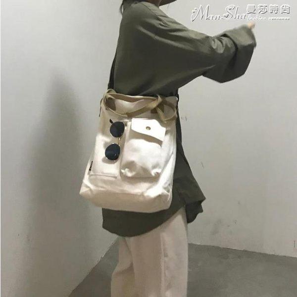 側背包ins風新款休閒百搭口袋帆布包大容量撞色側背包斜背包男女潮  【四月特賣】