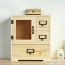 創意桌面化妝品收納盒實木收納櫃 木制辦公桌抽屜式 收納盒置物架 可然精品