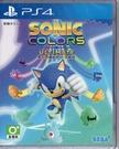 【玩樂小熊】現貨 PS4遊戲 音速小子 索尼克 繽紛色彩 究極版 Sonic Colors Ultimate中文版