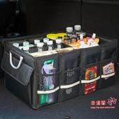 車載收納後備箱 汽車後備箱儲物箱車載收納箱整理箱車用多功能置物箱車內用品 5色