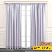 HOLA 素色平紋落地窗紗 270x230cm 粉