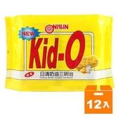 Kid-O 日清 奶油三明治 350g (12入)/箱【康鄰超市】