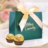 喜糖盒  歐式結婚用品創意個性紙盒婚慶禮盒糖果盒喜糖袋25個裝  瑪奇哈朵