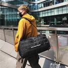 大容量旅行背包男多功能雙肩手提短途輕便行李袋出差運動健身包女 伊莎公主