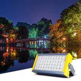 led七彩射燈大功率照樹燈射樹燈戶外防水超亮變色燈 萬客居