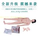 高級全功能護理人模型護理訓練模擬人醫院護理模型導尿插管模擬人