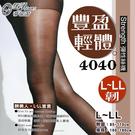 【衣襪酷】蒂巴蕾 豐盈輕體 L-LL 韌4040 Strength彈性絲襪 台灣製 透膚/褲襪 DeParee