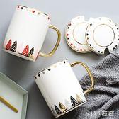 情侶杯 ins創意陶瓷馬克杯情侶對杯簡約金水杯茶杯咖啡杯女辦公 nm16558【VIKI菈菈】