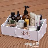 創意桌面收納盒化妝品收納盒雜物整理盒飾品盒首飾盒儲物  9號潮人館