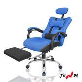 電腦椅 辦公椅 書桌椅 椅子【愛莉維亞】MIT台灣製 工廠直營 DIJIA 帝迦 兒童椅 升降椅 會議椅