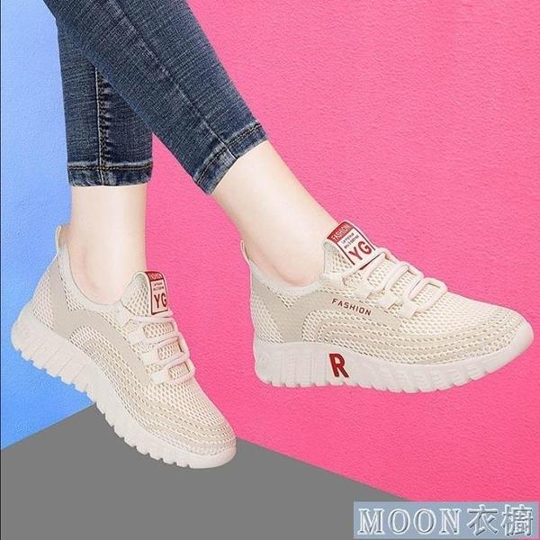 健步鞋女鞋網面運動鞋春季新款輕便透氣舒適跑步鞋休閒旅游鞋 快速出貨