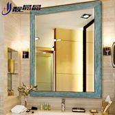 (交換禮物)靚晶晶浴室鏡子衛浴鏡 懸掛梳妝鏡壁掛洗手臺鏡子 方形典雅邊框鏡