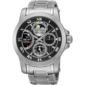 SEIKO 精工錶 Premier 互動式人動電能月相 藍寶石水晶鏡面 腕錶 SRX013J1 熱賣中!