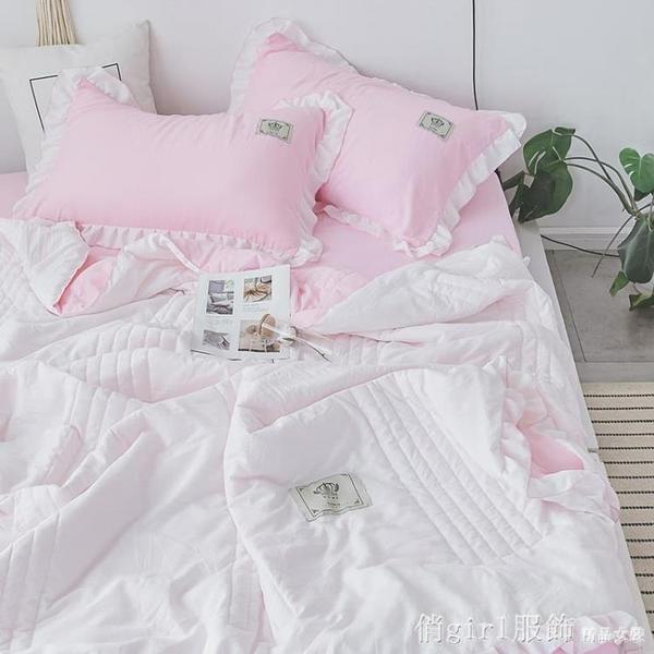 床包 夏天水洗棉空調被夏涼被芯單人學生宿舍夏季雙人春秋薄被子四件套 開春特惠