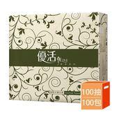 [輸入yahoo5再折!]《限宅配1箱》【優活 Livi】抽取式衛生紙 面紙 (100抽x10包x10串/箱購)
