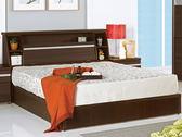 床架 PK-259-1A 凱恩胡桃5尺雙人床 (床頭+床底)(不含床墊) 【大眾家居舘】
