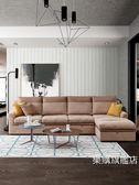 現代簡約布藝沙發組合客廳整裝北歐小戶型儲物沙發096 XW