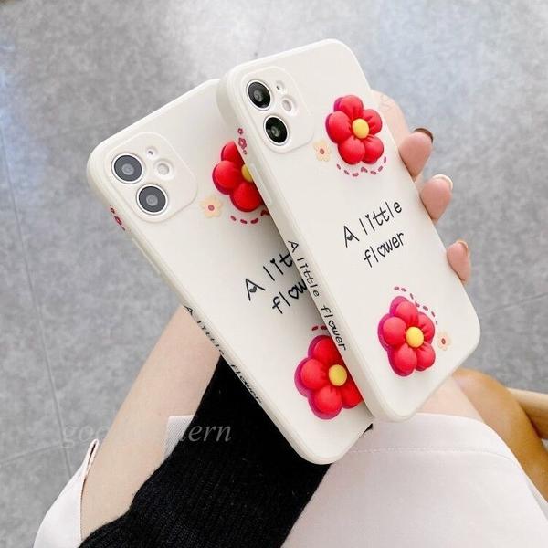 夏日立體小清新水果 iphone 12 11 Pro Xs Max XR SE i8 i7 i6sPlus 直邊防摔手機殼套