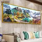 油畫客廳裝飾畫現代掛畫壁畫沙發背景牆山水畫風水靠山聚寶盆 【新年快樂】