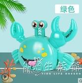 自動轉向電動螃蟹防落地會動會走路會爬的動物寶寶兒童男女孩玩具 小時光生活館