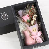 禮物 教師節禮物送老師花媽媽幼兒園女生生日實用小禮品手工diy高檔的 伊鞋本鋪