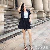休閒套裝女夏2018新款韓版條紋西裝外套上衣 高腰闊腿短褲 XW3693【潘小丫女鞋】