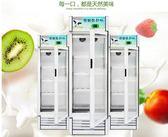 艾拓酸奶機商用全自動大型發酵箱冷藏飲料櫃釀米酒機小型發酵機HM 時尚潮流