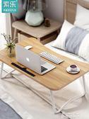 簡易小桌子學生宿舍學習用桌床上書桌筆記本電腦桌懶人折疊桌   麥琪精品屋   麥琪精品屋
