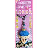 【收藏天地】台灣紀念品*十二生肖守護神鎖圈(大日如來)