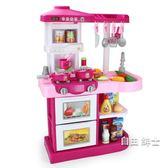 兒童廚房玩具套裝女孩過家家煮飯3歲6歲七夕禮物WY