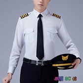 空少制服襯衫男士大碼短袖中國機長肩章飛行員航空保安服白色長袖襯衣LXY6819【易購3c館】