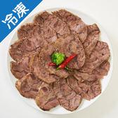 澳洲冷凍牛腱1.7KG±5%/包【愛買冷凍】