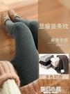 新款秋冬季加絨打底褲女外穿灰色內穿保暖褲襪加厚棉褲薄 極客玩家