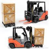 沙灘玩具 寶寶大號慣性工程車內燃式叉車鏟車升降起重機兒童男孩玩具車模型 米蘭街頭IGO