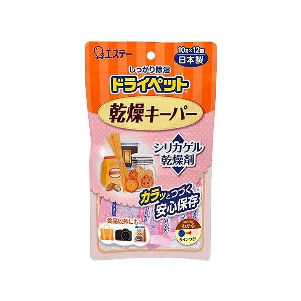 日本 ST雞仔牌 多用途乾燥劑(10g x12入)【小三美日】