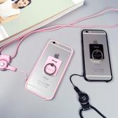 iPhone6splus手機硅膠軟套帶掛繩 指環支架情侶 BS21613『夢幻家居』