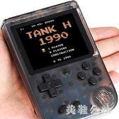 遊戲機 迷你fc游戲機復古懷舊掌上PSP游戲機 ZB1338『美鞋公社』