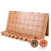 中國象棋便攜折疊棋盤實木象棋套裝木質傳統經典智力玩具邏輯思維 qz1480【原創風館】
