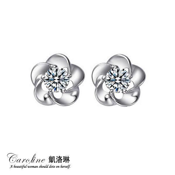 《Caroline》★【綻梅】甜美魅力、迷人風采無限動人時尚耳環66128