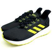 《7+1童鞋》男段 Adidas DURAMO 9  BB6905  輕量 透氣 慢跑 運動鞋 7324 黑色