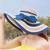 防紫外線女士夏天防曬草帽可摺疊沙灘帽大沿帽 遮陽帽 旅游太陽帽 至簡元素