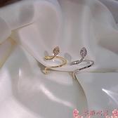 戒指個性微鑲水晶蛇型戒指女小眾設計感ins潮開口食指戒高級感尾指環 芊墨