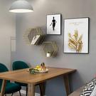 北歐風客廳沙發背景牆裝飾畫餐廳牆面裝飾飯...