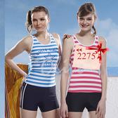 ☆小薇的店☆泳之美品牌【星星藍白條紋】時尚二件式泳裝特價990元 NO.2275(M-XL)