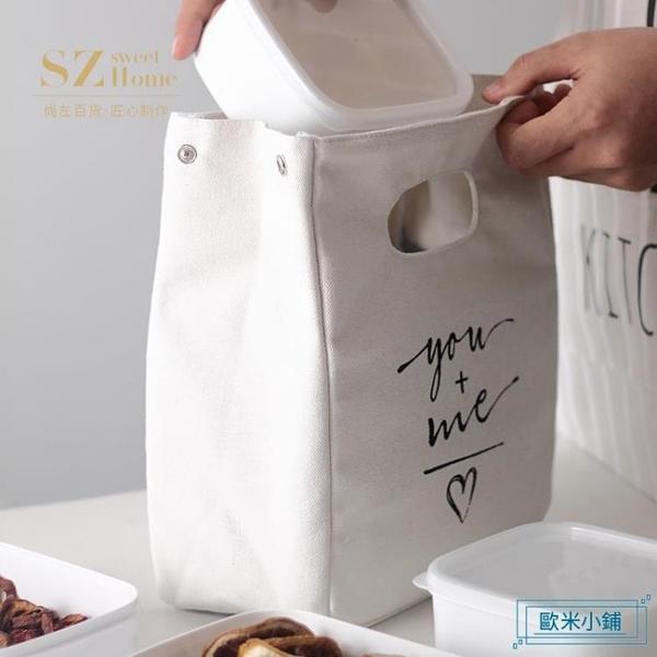 便當袋 上班帶飯的飯盒袋子鋁箔加厚帆布手提保溫袋防水防油午餐便當包女