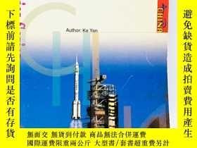 二手書博民逛書店Science罕見& Technology in China :